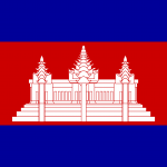 Immagine2 - bandiera Cambogia